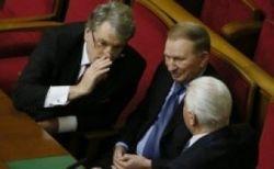 Луценко призывает проевропейские силы объединиться в блок на выборах в Раду