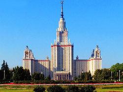 Преподаватели и студенты МГУ просят Путина перенести памятник Владимиру