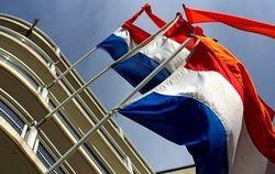 Чем грозит Украине голландский референдум о ее ассоциации с ЕС