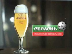 Спонсорскую рекламу алкогольных брендов хотят запретить на радио и ТВ Украины