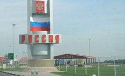 Визы между Украиной и РФ: Путин говорит одно, его советник – другое
