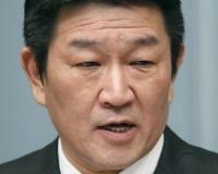 Япония поможет Украине сократить потребление газа на 10 процентов