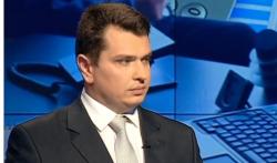 Глава Антикоррупционного бюро назначил первого заместителя – Гизо Угулаву