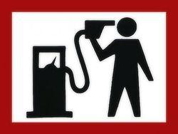 Стоимость бензина А-95 в Украине стремится к 15 гривнам