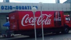 Новые хозяева запустили производство Coca Cola в Узбекистане