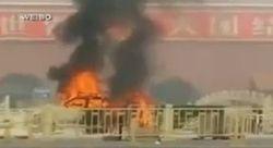 Версия ДТП в Пекине: кровавую аварию устроил террорист-смертник