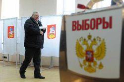 Выборы в России прошли при крайне низкой явке