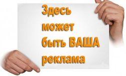 Крупные рекламодатели уходят с рынка телерекламы Украины