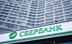 Сбербанк России снижает ставки по потребкредитам
