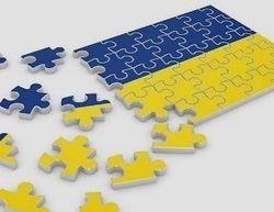 Как Украине провести децентрализацию власти – мнения экспертов