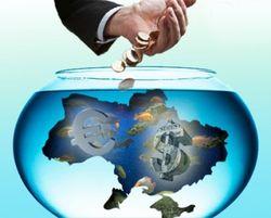В прошлом году Украина привлекла 3 млрд. долларов иностранных инвестиций