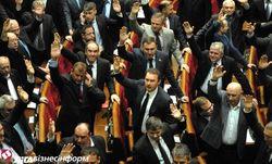 ВР запретила публиковать фото вилл, авто и часов депутатов
