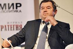 Сергей Глазьев сравнил Евромайдан с шизофренией
