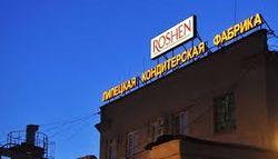 «Сладкий» конфликт: Роспотребнадзор пояснил претензии к Roshen
