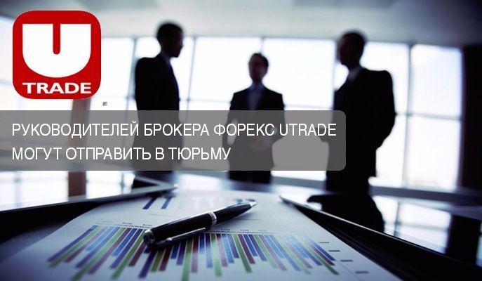 Forex трейдинг брокеры в грузии ilcoin