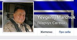 Генерал армии Марчук объяснил зачем террористы крадут тела с Боинга-777