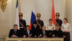 Путин  подписал договор о вхождении Крыма и Севастополя в состав РФ