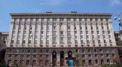 Пайетт считает освобождение Майданом здания КГГА примером для Востока