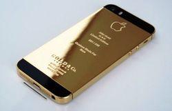 В продаже появился золотой iPhone - акции Apple подтянулись на 0,09 %