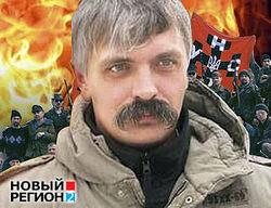 """Корчинский объявил мобилизацию для давления на МВД из-за """"Патриота Украины"""""""