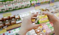 Теперь открыта дверь для некоторых украинских продуктов в ЕС