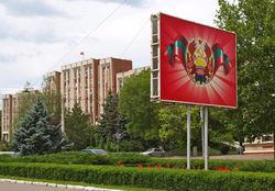 Приднестровье сегодня – это Донбасс полугодичной давности