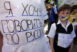 """В России мошенники начали собирать деньги """"для голодающих русскоязычных в Украине"""""""