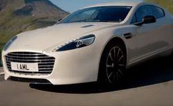 Aston Martin готовит эксклюзивный электромобиль