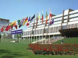 Совет Европы ждет от России выполнения решения ЕСПЧ по делу ЮКОСа