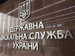 Минфин отложил назначение главы фискальной службы