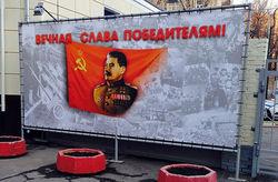 После Крыма и Сирии россияне еще больше полюбили Сталина