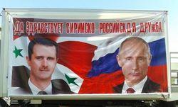 Как же теперь россиянам прожить без Сирии?