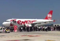 Скоро из Львова можно будет вылететь в 6 городов Италии