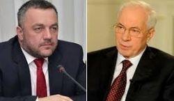 Пока Азаров пытался разморозить активы, ГПУ объявила его в розыск