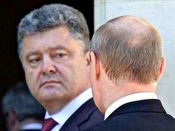 Путин призвал Порошенко к переговорам