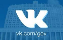 Соцсеть «ВКонтакте» пояснила сбой 22 сентября