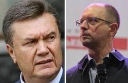 Оппозиция инициирует импичмент Януковичу – шансы