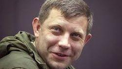В ДНР расставили приоритеты наступления: Бердянск важнее Мариуполя