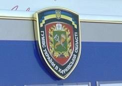 Мэр Полтавы взят милицией под охрану - причины