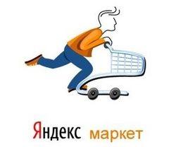 """От услуг """"Яндекс.Маркета"""" отказались популярные интернет-магазины Украины"""