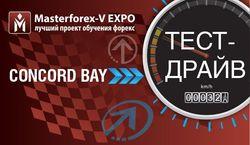 Трейдеры Академии MasterForex-V проведут тест-драйв нового Форекс-брокера Concord Bay