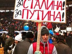 Без подсказки Кремля россияне не знают, чего хотят ЛНР и ДНР – опрос