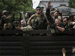 В петиции Белому дому чеченцы заявили готовности воевать за Украину