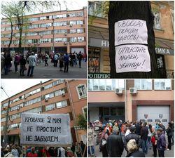 Горотдел МВД в Одессе блокирован – у милиции требуют освободить задержанных