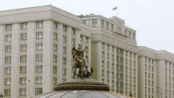 Госдума России в оцеплении - на протест выходят академики