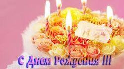 13 ноября – день рождения Вупи Гольдберг, Елены Цыплаковой и Альбины Ахатовой