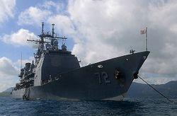Во имя мира: в Черное море идет судно ВМС США с крылатыми ракетами