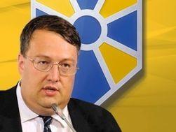 Геращенко: Владислав Криклий назначен начальником ГАИ Украины