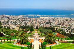 «IsramaxHome» предлагает отличную возможность для иммиграции в Израиль