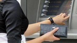 НБУ требует блокировать снятие налички в банкоматах при малейшем подозрении